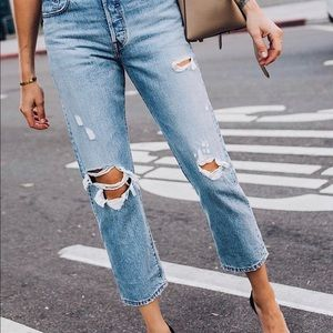 Levi wedgie icon fit jeans
